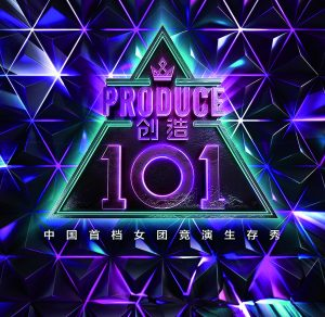 Castingshow Produce 101